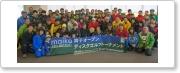 2012-maiko-open-cover.jpg