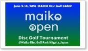 maiko-open-main.jpg